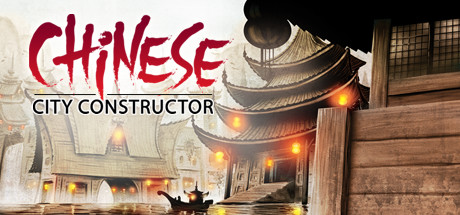Chinese City Constructor PC Game Free Download
