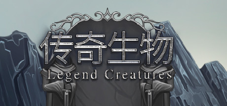 Legend Creatures PC Game Free Download
