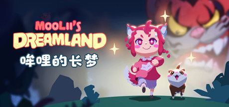 Moolii's Dreamland PC Game Free Download